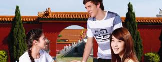 Camp Linguistique Junior en Chine - Junior summer courses - Pékin